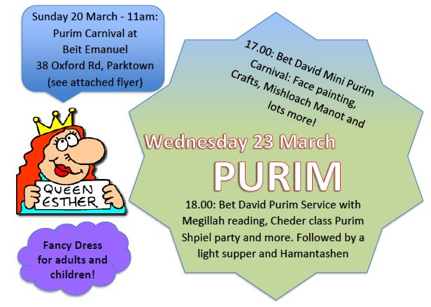 Purim Poster March 2016